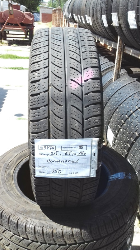 Шины б.у. 215.65.r16с Continental VancoWinter 2 Континенталь. Резина бу для микроавтобусов. Автошина