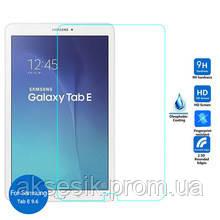 Противоударное стекло Glass 0.26 mm 2.5D Samsung Galaxy Tab E 9.6 T560 без упаковки