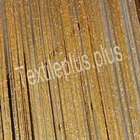 Шторы нити однотонные с люрексом - золотой