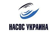 """ООО """"Насос Украина"""""""