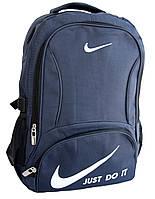 Мужской рюкзак NIKE. Городской спортивный рюкзак. Синий РК6, фото 1