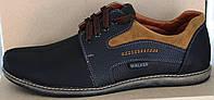 Спортивные мужские туфли кожаные на шнурках, мужские спортивные кожаные от производителя модель ВОЛ37