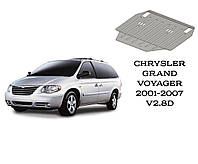Защита CHRYSLER GRAND VOYAGER АКПП V-2,8D 2001-2007