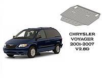 Защита CHRYSLER VOYAGER АКПП  V-2,8D 2001-2007
