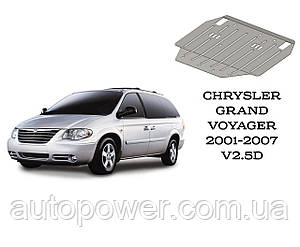 Защита CHRYSLER GRAND VOYAGER МКПП V-2,5D 2001-2007
