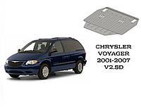 Защита CHRYSLER VOYAGER МКПП V-2,5D 2001-2007