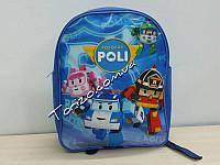 Рюкзак детский для мальчика «Робокар Полли»