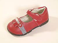 Туфли детские 042 20-24, фото 1
