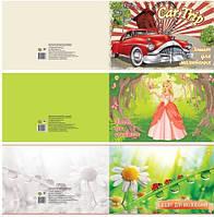 Альбом для рисования 16 листов, скоба, 120 г/м2, Тетрада, 490183