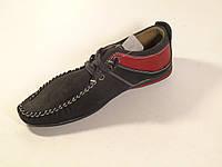 Туфли детские KLF1162-1 33-38