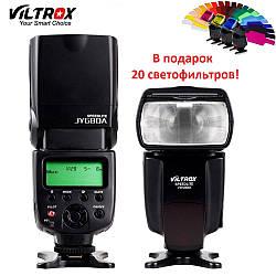 Вспышка Viltrox Speedlite JY-680A, Canon, Nikon, Olympus, Pentax