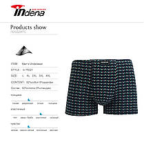 Мужские боксеры стрейчевые марка «INDENA» АРТ.75021, фото 3