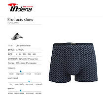 Мужские боксеры стрейчевые марка «INDENA» АРТ.75025, фото 3