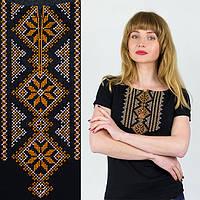 Современная женская футболка с золотой вышивкой крестиком размер: С,М,Л,ХЛ,ХХЛ