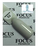 Гель лак Focus Premium от Oxxi 8мл №52, фото 1