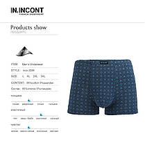 Мужские боксеры стрейчевые марка «IN.INCONT»  Арт.3588, фото 3