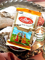 Garam Masala Гарам масала 100 грамм