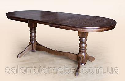 Стол обеденный деревянный раскладной Говерла темный орех