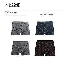 Чоловічі боксери стрейчеві марка «IN.INCONT» Арт.3598, фото 3