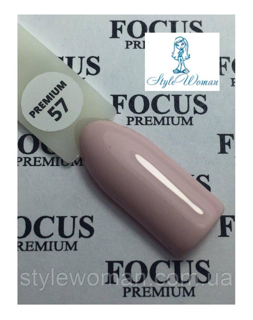 Гель лак Focus Premium от Oxxi 8мл №57