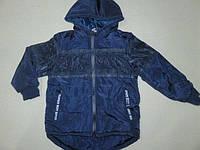 Куртка  для  мальчиков 134 / 170 см