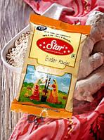 Ginger Powder Имбирь молотый (адрак, шунти) 100 грамм