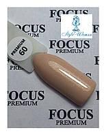 Гель лак Focus Premium от Oxxi 8мл №60, фото 1