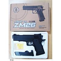 Пистолет CYMA ZM26 металлический