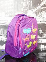 Рюкзак разноцветный , фото 1