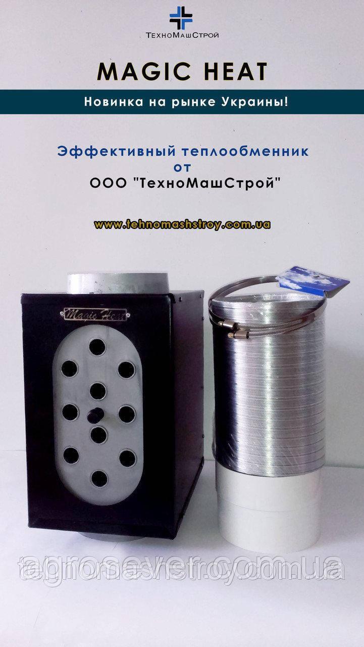 Теплообменник воздушный цена STEELTEX COOPER - Промывка теплообменников Ижевск