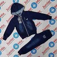 Детский котоновый спортивный костюм для мальчика оптом  F&D