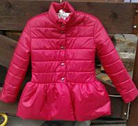 Подростковая куртка Мальвина