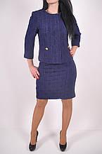 Сарафан с пиджаком женский Awoss 3015 Размер:42