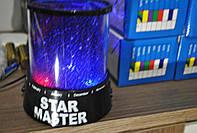Проэктор звездного неба Star Master, ночник, светильник