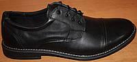 Мужские кожаные туфли черные на шнурках классика, кожаная обувь мужская от производителя модель АМТ40КШ