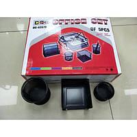 Набор подставок офисный DG-63578 5предметов (лоток вериткальный+горизонтальный, стакан сетка-2шт, куб сетка-1ш