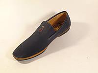Туфли мужские темного синего цвета на резинке