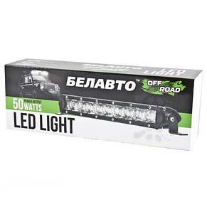 Светодиодная(LED) фара БЕЛАВТО BOL1005 Combo, фото 2