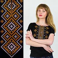 Стильная женская вышиванка с золотым узором размер: С,М,Л,ХЛ,ХХЛ