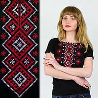 Красивая женская футболка вышитая красными узором размер: С,М,Л,ХЛ,ХХЛ