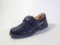 Туфли детские MLV 32-37