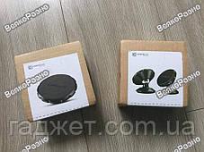 Магнитный держатель для телефона  в авто на скотче Cafele, фото 3