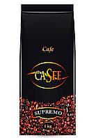 Кофе Casfe Supremo 100% арабіка отборная 1кг.