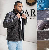 Куртка с вязанным воротником (осень/весна). Чёрная, 5 цветов.