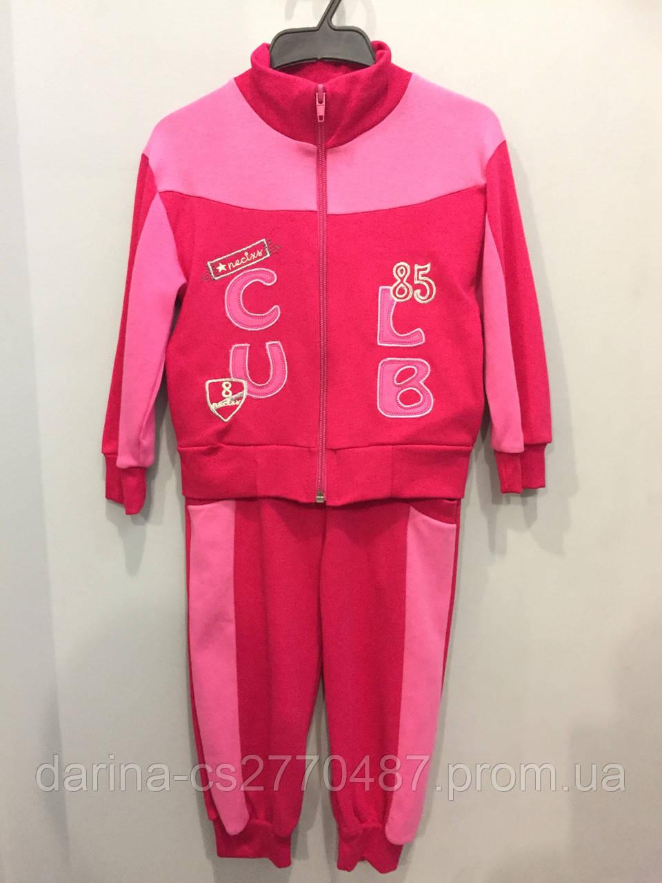 Спортивный костюм для девочки р52, 56, 60