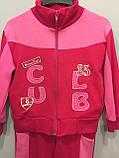 Спортивный костюм для девочки р52, 56, 60, фото 2