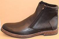 Зимние мужские ботинки кожаные на молнии, обувь зимняя для мужчин от производителя модель АМ020