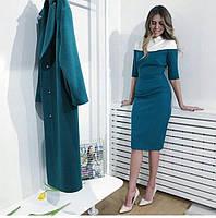 Стильное облегающее элегантное платье морской волны с белым верхом.  Арт-2334/2