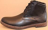 Зимние мужские ботинки кожаные на шнурках и молнии, обувь зимняя для мужчин от производителя модель АМ030