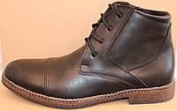 Зимние мужские ботинки кожаные на шнурках и молнии, обувь зимняя для мужчин от производителя модель АМ040